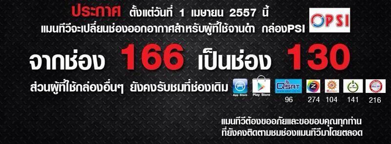 10345992_707126689344279_8221610205328605223_n